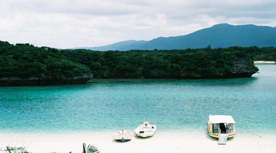 Ishigaki Island, Japan