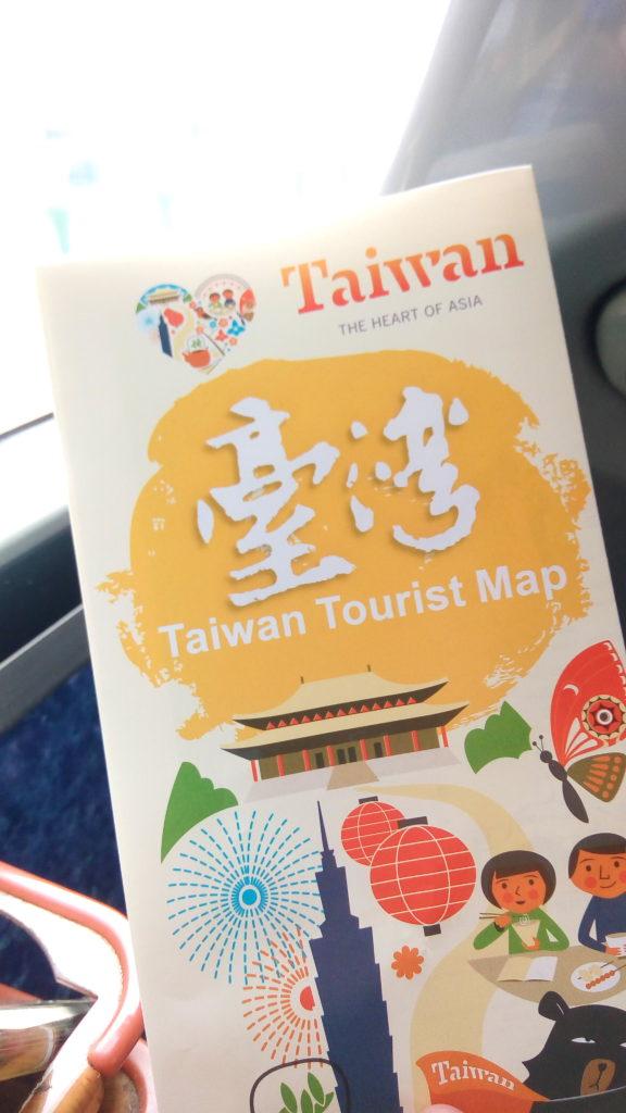 Taiwan Brochure